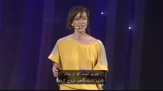 راهی بهتر برای مردن ، با کمک معماری با زیرنویس فارسی