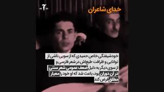 پنج نکته درباره دعوای حمید شیرازی با شاعران نیمایی