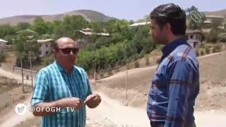 هوای تازه - آیا کلاردشت هنوز هم بهشت گمشده ایران است؟