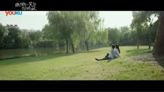 سریال چینی عشق Love O2O / O2O با زیرنویس فارسی