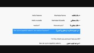 آموزش زبان ترکی قسمت 7