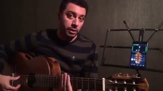 آموزش کوک کردن گیتار با اپلیکیشن