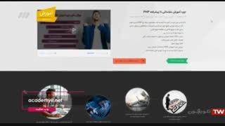 مصاحبه با استاد علی عارفی نیا - برنامه به روز - شبکه سه