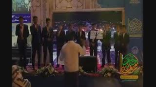 اجرای گروه سرود #آوای_رضوان در مراکز عمومی سطح شهر مشهد مقدس
