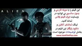 دانلود زیرنویس فارسی فیلم assassins creed 2016