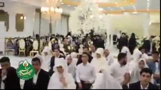 ازدواج زوجهای جوان کرمانشاهی با حضور کاروان #زیر_سایه_خورشید