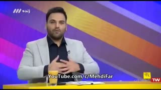رپرتاژ آگهی صدا و سیما برای احسان علیخانی در مورد کلاهبرداری موسسه ثامن الحجج