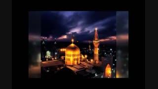 یک قدم تا بهشت - عنایت امام رضا (ع)