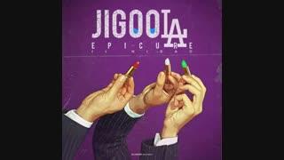 دانلود آهنگ جدید و فوق العاده اپیکور به نام جیگولا