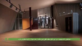طراحی پایدار در ساختمان (زیرنویس فارسی)