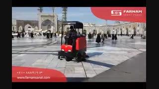اسکرابر خودرویی- سهولت کار در فضای باز
