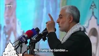 خط و نشان سردار سلیمانی برای ترامپ!