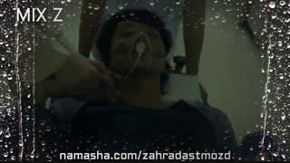 میکس فیلم ژاپنی  روز بارانی من