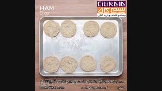 ایده برای یک صبحانه لذیذ - citikala.com