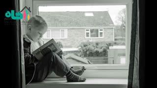 چگونه کودکان را به مطالعه علاقه مند کنیم ؟