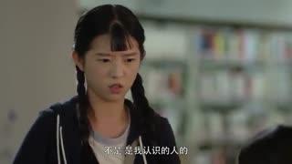 سریال چینی Youth جوانان 2018 قسمت 2  زیر نویس فارسی به زودی