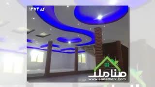 خرید و فروش باغ ویلا در کرج محمدشهر کد1372