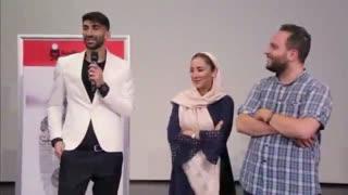 علیرضا بیرانوند در اکران مردمی فیلم سریک