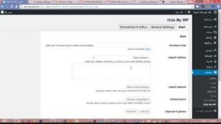 آموزش جامع فروشگاه ساز ووکامرس -  وردپرس wordpress به زبان فارسی