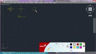 آموزش نرم افزار اتوکد AutoCAD -  قسمت اول