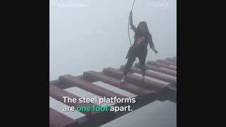 راه رفتن بر روی پل شیشه ای چین
