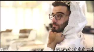 جدیدترین دابسمش های محمد امین کریم پور