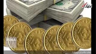 حباب سکه و وضعیت بازار طلافروشان