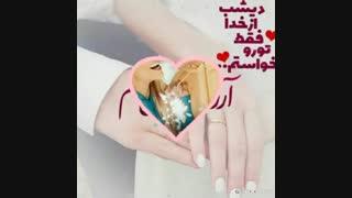 عشق خودمی تو(: