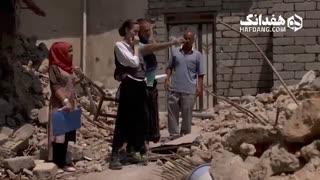 بازدید تکان دهنده آنجلینا جولی از پایتخت داعش در عراق + زیرنویس فارسی
