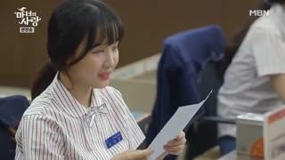 قسمت دوم سریال کره ای عشق جادوگر - Witch's Love 2018 - با زیرنویس فارسی