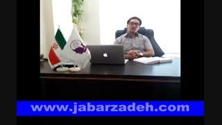 تندخوانی و تقویت حافظه - استاد محمود جبارزاده