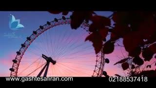 شهر بی نظیر لندن