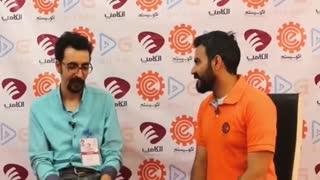 مصاحبه با عباس عینعلی استارتاپ یوز دیزاین