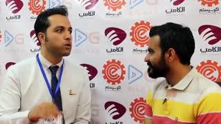 مصاحبه با محمد مجددی  استارتاپ آزمایش آنلاین