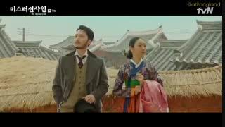 قسمت نهم سریال کره ای آقای آفتاب -  2018 Mr. Sunshine - با زیرنویس فارسی