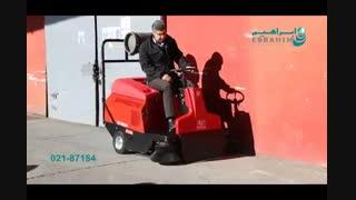 سوییپر صنعتی - نظافت محیط های شهری و صنعتی با سویپر