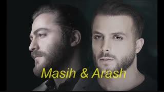 آهنگ علیرضا طلیسچی یا مسیح و آرش ؟ ( نظرسنجی مرحله چهارم بهترین خواننده پاپ ایران )