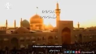 انس نفوس - علی فانی | English, Urdu, Arabic Subtitles