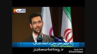 هشدار وزیر ارتباطات