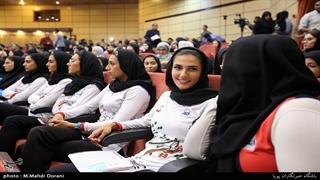 مراسم بدرقه کاروان ایران برای بازیهای آسیایی ۲۰۱۸