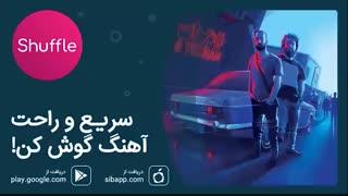 دانلود آلبوم جدید #تهران (هشتگ تهران) به نام #تهران