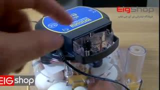 معرفی دستگاه جوجه کشی Brinsea Mini II Eco Incubator