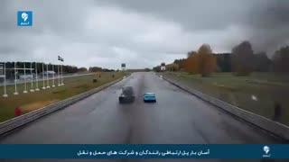مسابقه کامیون ولوو با یک ماشین سواری!!