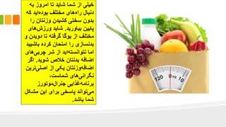 رژیم لاغری جنرال موتورز، 7 روزه وزن تان را 8 کیلوگرم  کم می کند