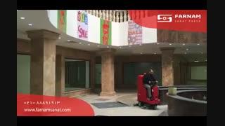 اسکرابر خودرویی- سهولت در نظافت اولیه