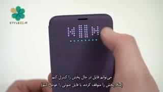 نقد و بررسی کیف هوشمند LED Wallet Cover سامسونگ S9