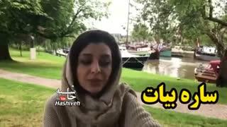 انگلیسی حرف زدن بازیگران زن ایرانی.نیکی کریمی.گلشیفته فراهانی.ترانه علیدوستی.لیلا حاتمی.ساره بیات