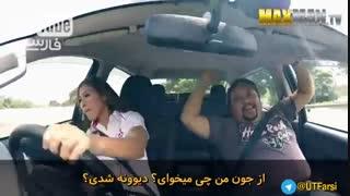 دوربین مخفی آموزش رانندگی با حضور قهرمان اتومبیل رانی
