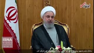 روحانی پیش از شرکت در اجلاس دریای خزر چه گفت؟