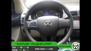 ایمن ران | کارشناسی خودرو بایک - تهران (جردن)